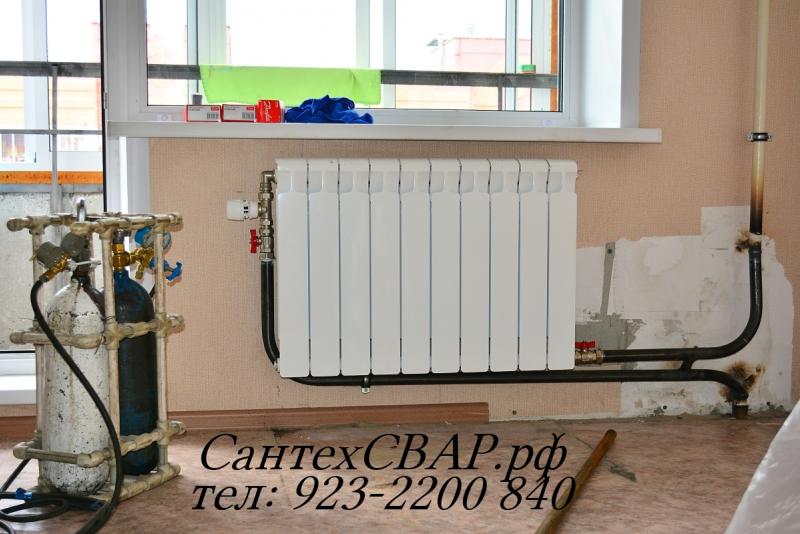 Отопление, теплоснабжение, вентиляция  Кран в квартире на стояке отопления - законно ли